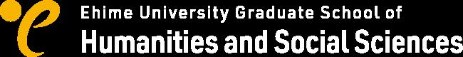 Ehime University Graduate School of Humanities and Social Sciences